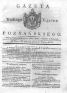 Gazeta Wielkiego Xięstwa Poznańskiego 1832.03.31 Nr78