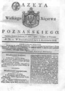 Gazeta Wielkiego Xięstwa Poznańskiego 1832.04.02 Nr79
