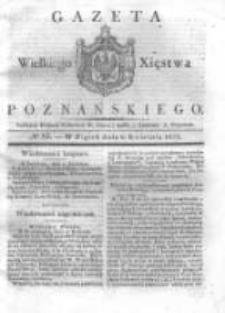 Gazeta Wielkiego Xięstwa Poznańskiego 1832.04.06 Nr83