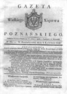 Gazeta Wielkiego Xięstwa Poznańskiego 1832.04.09 Nr85