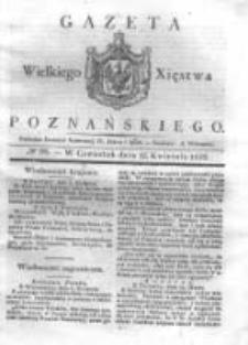 Gazeta Wielkiego Xięstwa Poznańskiego 1832.04.12 Nr88