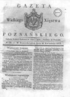 Gazeta Wielkiego Xięstwa Poznańskiego 1832.04.16 Nr91