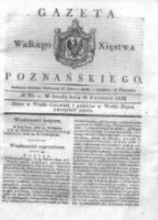 Gazeta Wielkiego Xięstwa Poznańskiego 1832.04.18 Nr93