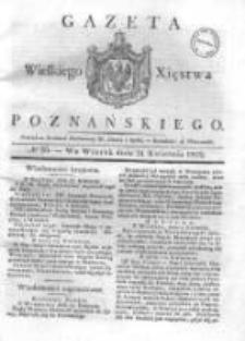 Gazeta Wielkiego Xięstwa Poznańskiego 1832.04.24 Nr95