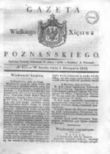 Gazeta Wielkiego Xięstwa Poznańskiego 1832.08.01 Nr177