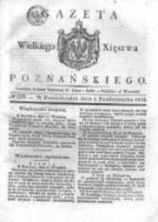 Gazeta Wielkiego Xięstwa Poznańskiego 1832.10.01 nr229