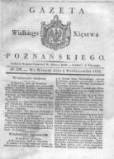 Gazeta Wielkiego Xięstwa Poznańskiego 1832.10.02 Nr230