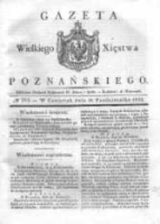 Gazeta Wielkiego Xięstwa Poznańskiego 1832.10.18 Nr244