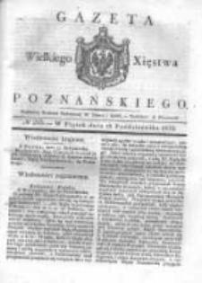 Gazeta Wielkiego Xięstwa Poznańskiego 1832.10.19 Nr245