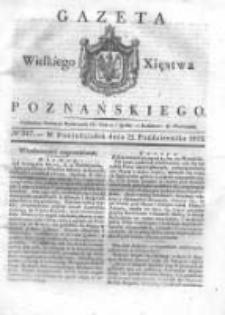 Gazeta Wielkiego Xięstwa Poznańskiego 1832.10.22 Nr247