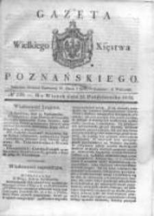 Gazeta Wielkiego Xięstwa Poznańskiego 1832.10.23 Nr248