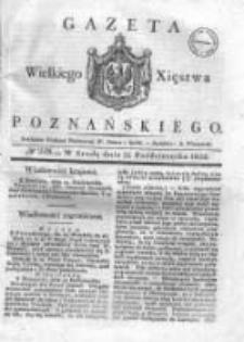 Gazeta Wielkiego Xięstwa Poznańskiego 1832.10.24 Nr249