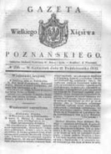 Gazeta Wielkiego Xięstwa Poznańskiego 1832.10.25 Nr250