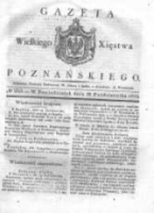 Gazeta Wielkiego Xięstwa Poznańskiego 1832.10.29 Nr253