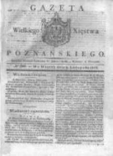 Gazeta Wielkiego Xięstwa Poznańskiego 1832.11.06 Nr260