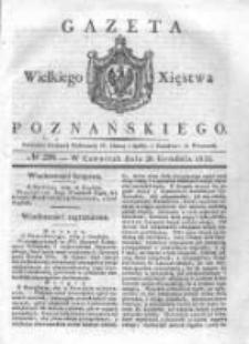Gazeta Wielkiego Xięstwa Poznańskiego 1832.12.20 Nr298