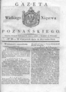 Gazeta Wielkiego Xięstwa Poznańskiego 1833.01.24 Nr20