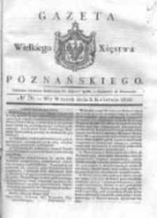 Gazeta Wielkiego Xięstwa Poznańskiego 1833.04.02 Nr78