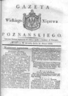 Gazeta Wielkiego Xięstwa Poznańskiego 1833.05.22 Nr117