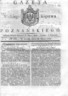 Gazeta Wielkiego Xięstwa Poznańskiego 1833.05.29 Nr122