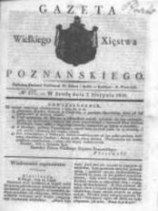 Gazeta Wielkiego Xięstwa Poznańskiego 1831.08.03 Nr177