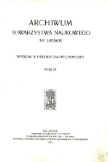 Kultury wczesnego okresu epoki cesarstwa rzymskiego w Małopolsce Wschodniej