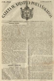Gazeta Wielkiego Xięstwa Poznańskiego 1847.11.30 Nr280
